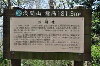 9浅間山.jpg