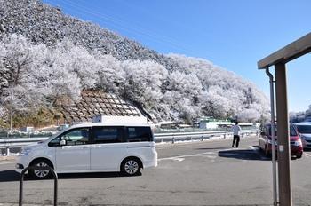 中央道藤野SAの風景.jpg
