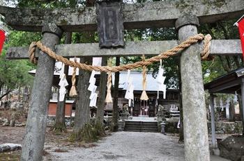横手の駒ヶ岳神社.jpg